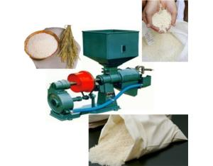 Rice Polishing Machine (small model )