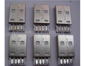 A Male USB phone connector plug connectors