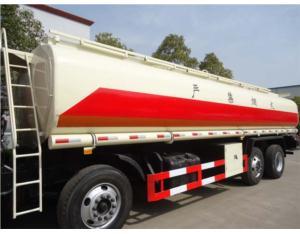 FOTON oil tank truck