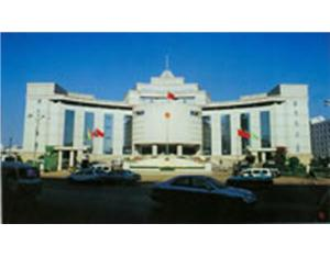 Yunnan Province People's Congress Standing Committee office on Renmin Square