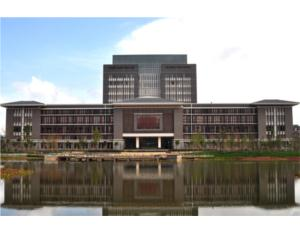 Yunnan Normal University Library and Information Center project