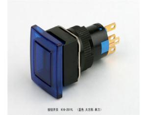 Horn JHK16-251