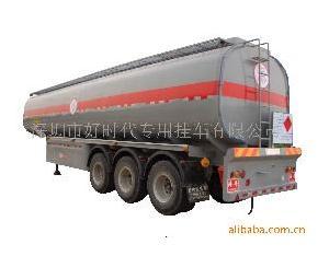 Transport tanker