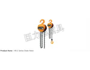 HS-C Series Chain Hoist