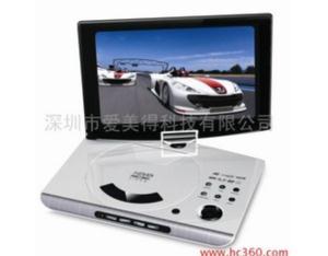 Eddie Po 8089B Portable DVD