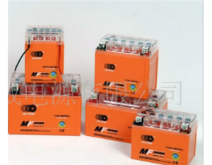 Motorcycle battery, maintenance-free motorcycle batteries (dry cell) battery boutique