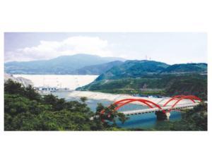 Zipingpu Water Conservation Project