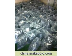 Solar silicon material disposable material can be directly cast furnace5 kg packaging to e