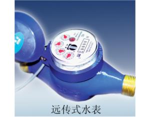 Telemetering water meter