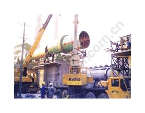 1500t/d cement rotary kiln production line project