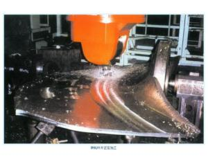 Turbogenerators group