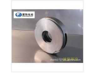Turbine parts - pump ring chamber