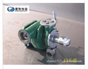 Turbine Parts - Synchronizer