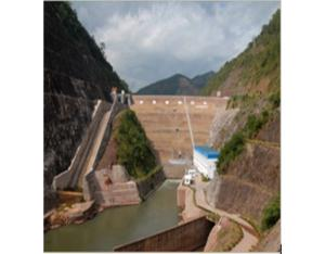 Of Weiyuan Jiang Hydropower