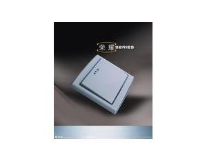 Switch 18L-2Z-A1