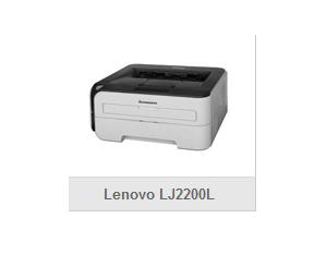 Lenovo LJ2200L