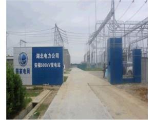 The Anfu Temple 500kV substation