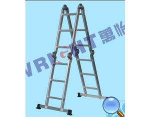 Multi-purpose Aluminium Ladder WR2397