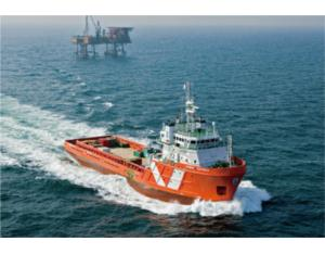 Exit75 meters Holland platform supply vessel