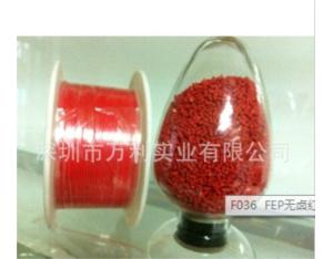 F036FEP halogen-free mother red