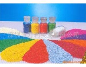 TPU halogen-free Color Masterbatch