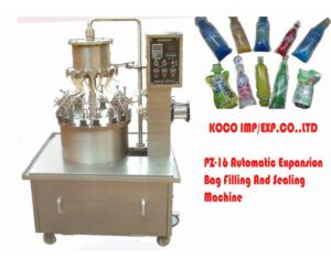PZ-16 new type of expansion automatic bag filling and sealing machine
