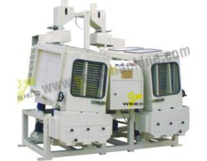 Double Body Paddy Separator MGCZ-46x20x2