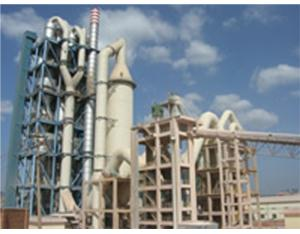 Tung Chun cement plant