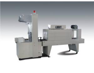 BZJ5038semi automatic cuff type coating machine and PE shrink packaging machine