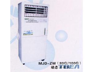 MJD-(80 G / 100 G) dynamic disinfection machine