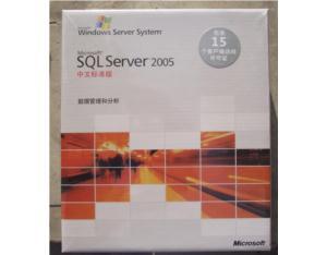 Microsoft®  SQL Server 2005
