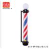 Barber Sign Pole
