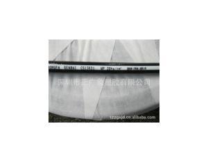 PVC tube 012