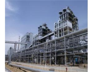 Coal chemical engineering