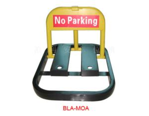 Parking lock BLA-MOA