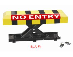 Parking lock BLA-F1/F2/F3