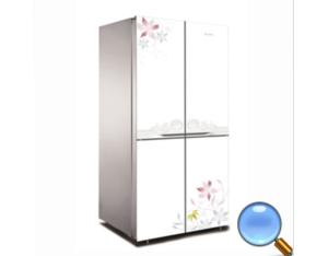 refrigerator XHPBCD-450 white