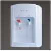 Water dispenser DY721