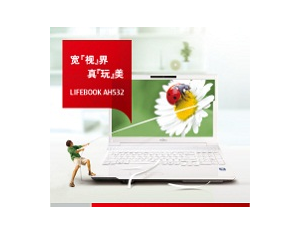 notebook & LIFEBOOK AH532