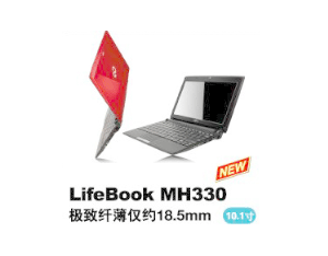 notebook & LIFEBOOK MH330