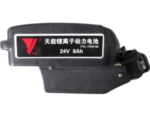 Li-ion battery 24V8AH