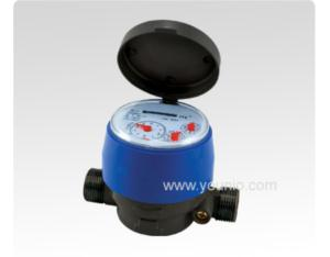 water pump  LXSG-13D7/S(CLASS C)