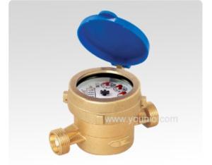 water pump LXS-13D3