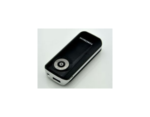 power bank SY-12508-56A-BLACK