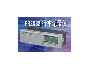 Driving recorder PR2038