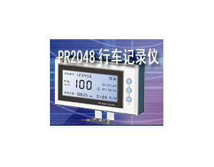 Driving recorder   PR2048