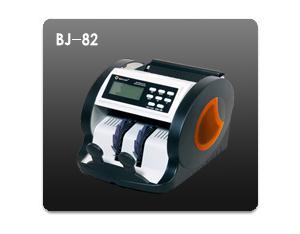 Money counter BJ82