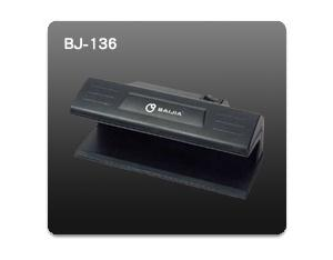 Money counter BJ136
