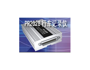 Driving recorder    PR2028