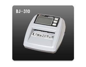 Detector BJ310